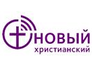 novyy_kristianskiy_ua